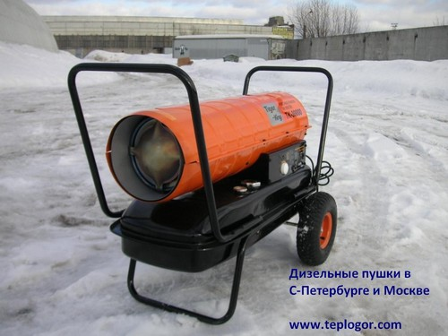 дизельная тепловая пушка tiger king tk-30000